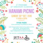 Hanami Picnic 2016